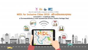 สัปดาห์การรู้เท่าทันสื่อ สารสนเทศ และดิจิทัล 2561 (MIDL for Inclusive Cities: สร้างเมืองของทุกคน) @ โรงภาพยนตร์ปรินซ์รามา บางรัก